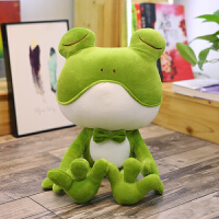 可爱绿青蛙毛绒玩具青蛙公仔软体布娃娃睡觉抱枕玩偶女生生日礼物 羽绒棉青蛙