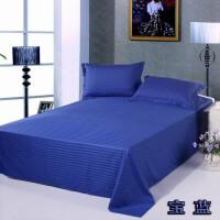 贡缎缎条床单全棉纯色床上用品被单单件加大240*270 色夏季