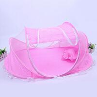 婴儿床蚊帐罩蒙古包带拉链免安装 宝宝儿童蚊帐凉席可折叠110X65X60cm