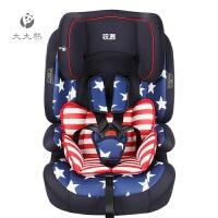 20180717220709710儿童安全座椅汽车用婴儿宝宝简易便携式9个月-12岁0-4-3-6-7