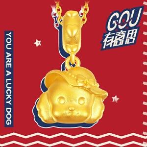 周大福 十二生肖狗贵宾犬转运珠足金黄金吊坠R20172>>定价