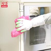 洗碗手套加绒防水塑胶洗衣服厨房家务手套