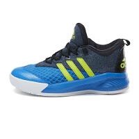 ADIDAS阿迪达斯 男子场上款运动篮球鞋 AQ8597