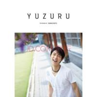 现货【深图日文】YUZURU 羽生�Y弦写真集 羽生结弦 膜牛6件套之一 日本原版进口写真 集英社
