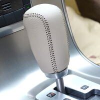 昂西诺档套专用沃尔沃XC60档把套档位套S80 S60汽车s80L S60L改装真皮排挡套 06-12款 红线 排挡套