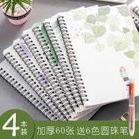 笔记本文具加厚A5记事本韩国小清新简约大学生B5线圈本子套装批发