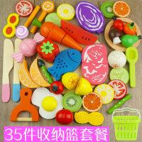 切水果玩具木制磁性儿童过家家厨房套装蔬菜水果切切乐ld6