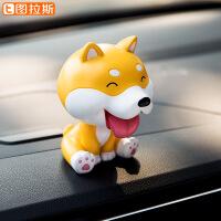 图拉斯 车内饰品摆件汽车用品车载摆件车内装饰品车上创意可爱狗 黄色