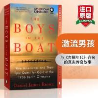 激流男孩 英文原版小说 The Boys in the Boat 激流少年船上的男人 摩根士丹利 CEO 詹姆斯高曼推