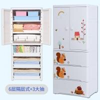 双开门收纳柜塑料悬挂式婴儿童宝宝衣柜储物柜挂衣式小衣橱柜