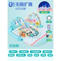2018新款 婴儿玩具 新生儿宝宝男/女孩0-1岁3-6-12个月 脚踏钢琴健身架器