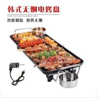 电烧烤炉韩式无烟家用多功能电烤炉烤肉机电烤盘铁板烧烤肉锅烧烤