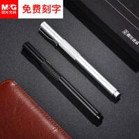 晨光金属刻字中性笔商务按动签字笔芯黑色笔杆免费定制logo学生用个性创意水笔0.5mm笔心