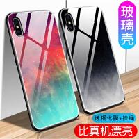 苹果xs手机壳套 iphonexs max手机壳套 苹果iPhonexsmax硅胶全包防摔钢化玻璃镜面渐变色简约男女款
