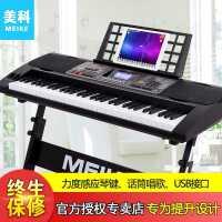 美科��I型�子琴61�I力度教�W琴考�用琴��I演奏型多功能大琴�I