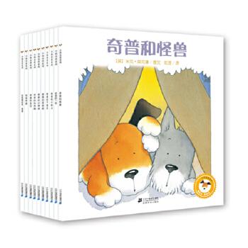 小狗奇普(全10册)