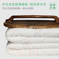 新疆棉被 儿童棉花被定做 婴儿宝宝被芯包被 纯棉幼儿园被子垫被