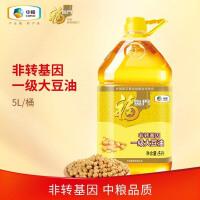福临门大豆油5L(新老包装随机发货)