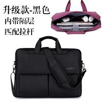 thinkpad联想T450黑侠E570 E470C T460笔记本手提电脑包15. 黑色 +配送肩带