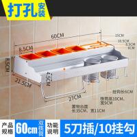 adfenna厨房置物架太空铝壁挂收纳储物架刀架挂件调料架子厨房用品