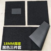 汽车丝圈脚垫可裁剪自己DIY通用轿车货车地毯皮卡小车地垫三件套