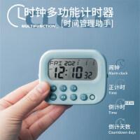 厨房定时器计时器学生做题静音学生莫兰迪考研电子闹钟烘焙提醒器