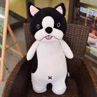 可爱狗狗抱枕抱着睡觉柴犬哈士奇毛绒玩具公仔韩国萌娃娃搞怪女生