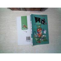 【旧书二手书】【正版现货】阿衰online 43 /猫小乐 著 云南人民出版社