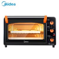美的(Midea)电烤箱 MG25NF-AD 25L机械式 烧烤烘焙 广域控温 多层烤位 独立加热 易洁内胆 家用易操
