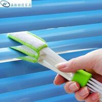 车内清洁工具空调出风口缝隙清洁刷多功能小刷子 汽车 除尘软双头刷子
