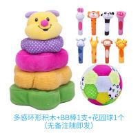 宝宝积木玩具0-1-2周岁可啃咬启蒙 婴幼儿童动物叠叠乐 +花园球+bb棒