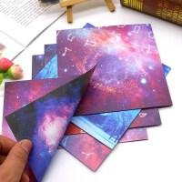 15厘米正方双面唯美星座星空印花手工折纸儿童千纸鹤彩色叠纸卡纸