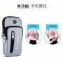 跑步手机臂包男女款苹果华为OPPO通用健身臂套运动臂袋胳膊手腕包