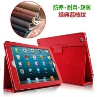 苹果iPad6保护套的2018新版全包边i平板电脑9.7英寸5款派pad壳ipad壳 ipad5/6 -荔枝纹-大红色