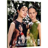 vogue服饰与美容2017年9期 期刊杂志