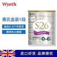 澳洲S26金装1段奶粉Wyeth惠氏新生儿婴儿配方奶粉一段 900g/罐