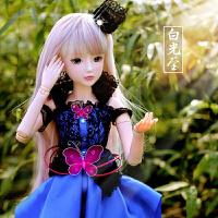 娃娃仙子叶萝莉全精灵梦夜萝莉芭比娃娃玩具套装冰公主 【官方   60CM礼盒装】送:梳妆礼包