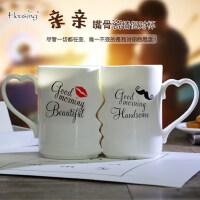 情侣杯子一对韩版马克杯创意潮流个性水杯 结婚*物生日陶瓷杯
