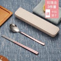 创意可爱小麦秸秆便携餐具套装三件套筷子勺子叉子长柄学生