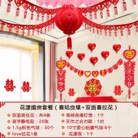 婚房拉花套餐 新房布置用品 结婚墙气球创意浪漫双喜字贴卧室客厅