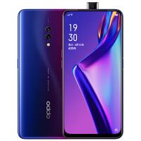 【当当自营】OPPO K3 全网通8GB+256GB 星云紫 移动联通电信4G手机 双卡双待