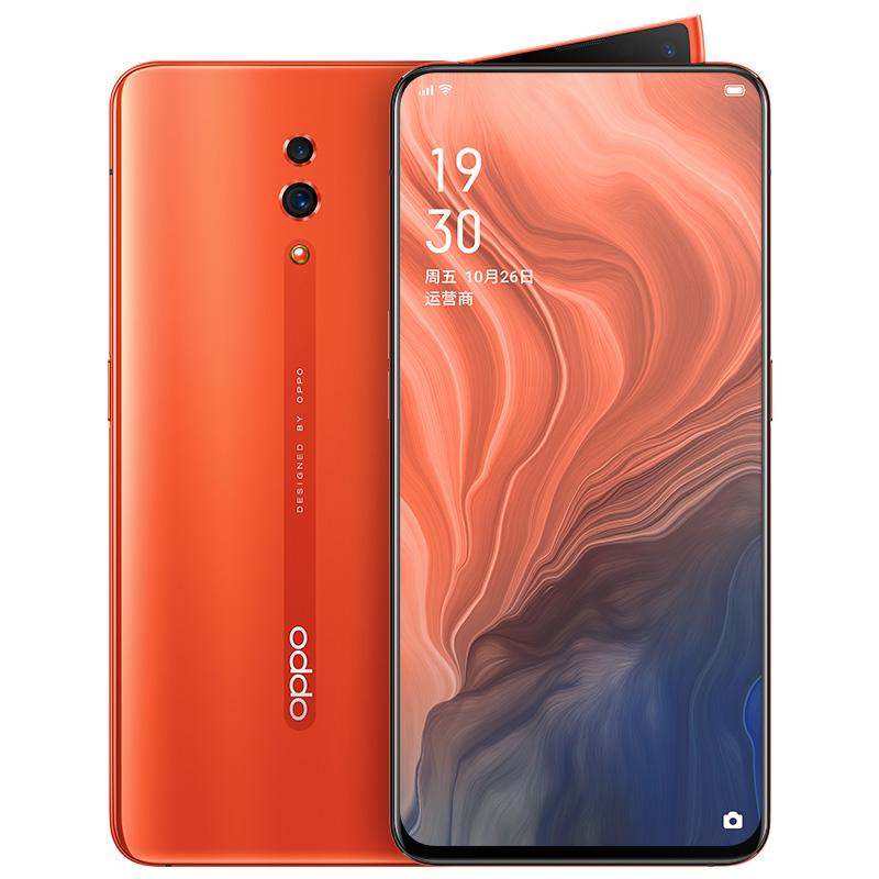 【当当自营】OPPO Reno 全网通6GB+256GB 珊瑚橙 移动联通电信4G手机 双卡双待 限时赠送:运动蓝牙耳机
