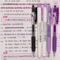 网红文具用品颜控手账推荐日本斑马JJ15中小学生彩色按动中性笔荧光笔治愈系组合套装高颜值 紫色系