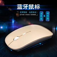 苹果小米三星微软华为华硕戴尔笔记本电脑无线蓝牙鼠标超薄可充电
