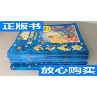 [二手旧书9成新]迪士尼神奇英语(全26册)附光盘一套14张全 /沃?