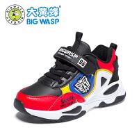 大黄蜂网红童鞋 男童运动鞋2019新款中大童加绒保暖冬鞋儿童棉鞋