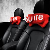 汽车头枕护颈枕车载靠枕一对车用个性潮牌枕头腰靠创意车上内用品
