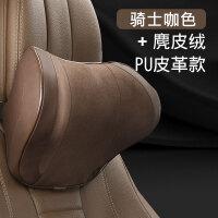 汽车头枕护颈枕记忆棉腰靠垫颈椎枕套装一对座椅枕头车载车内用品
