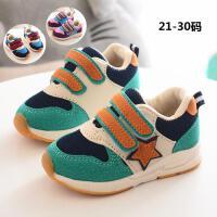 儿童鞋春秋款1-6岁男童运动鞋网布透气机能鞋防滑软底女