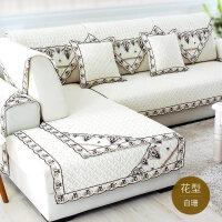 沙发垫四季通用欧式布艺客厅沙发套巾罩坐垫子防滑简约现代全盖包